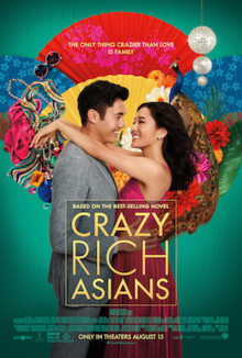 220px-Crazy_Rich_Asians_poster